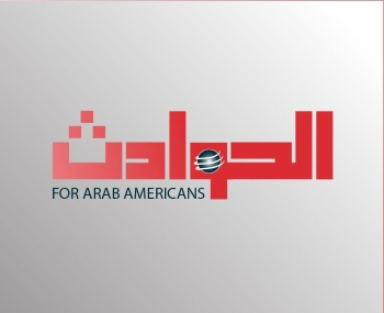 New Jersey Arab Professionals Find New Jersey Arab